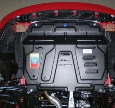Защита поддона двигателя и коробки Защита дна машины. Защита КПП АКПП