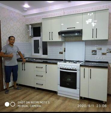 Санитайзер купить - Кыргызстан: Корпусная мебель на заказ!!! Мы изготавливаем все виды корпусных мебел
