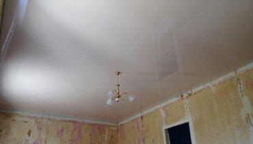 Натяжные потолки гарантия 15 лет у нас гибкая система скидок в Кок-Ой