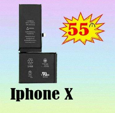 c-yeni-iphone-5 - Azərbaycan: IPhone X batareyası 55 AZN.Məhsullarımız tam keyfiyyətli və