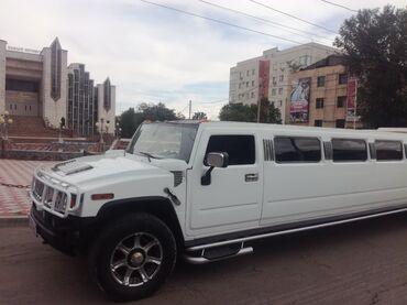 вип бишкек in Кыргызстан | SIM-КАРТЫ: Лимузины на заказ. Свадебные торжества.Выписка с роддома. VIP встречи