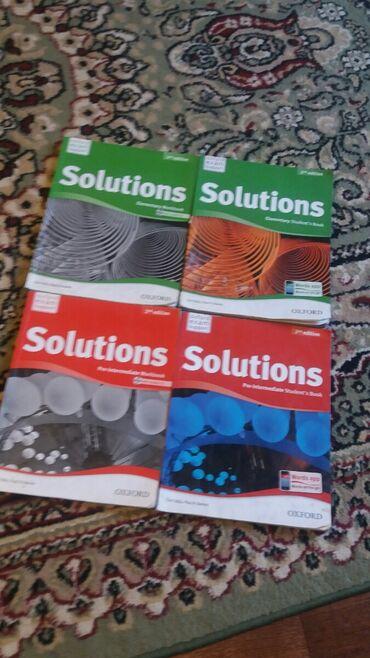 самые популярные журналы о моде в Кыргызстан: Продаю книги Solutions  Красный-700с Зеленый-500с
