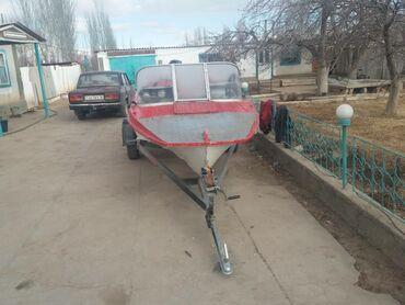 Водный транспорт - Кыргызстан: Продаю казанка м5+ мотор ямаха 60+прицеп заводской