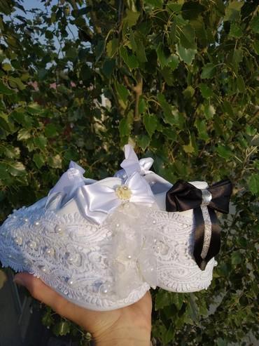 toy ayaqqabısı - Azərbaycan: Ayaqqabılar 39
