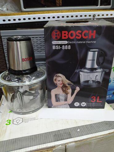 Чопер чоперыФирма Bosh объем 3.0лМощность 6502 скоростиГарантия 30