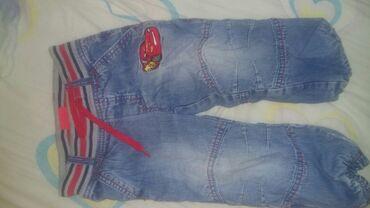 Утепленые джинсы на 2 года с х/б подкладом