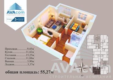 квартиры в бишкеке в рассрочку на 5 лет в Кыргызстан: Продается квартира: 2 комнаты, 55 кв. м