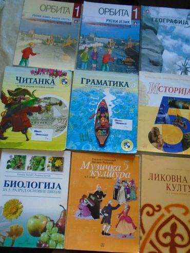 Udzbenici za peti razred osnovne škole: - Belgrade
