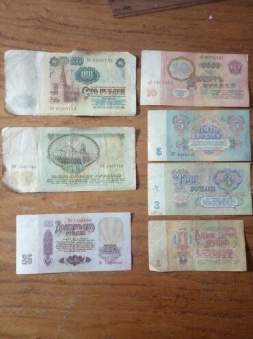 Меня деньги СССР на сомы. От 50 до 20сом за купюру советов, от