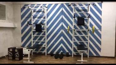 коврики для йоги бишкек in Кыргызстан | ДРУГОЕ ДЛЯ СПОРТА И ОТДЫХА: Аренда зала единоборств, которую мы предлагаем с почасовой оплатой, по
