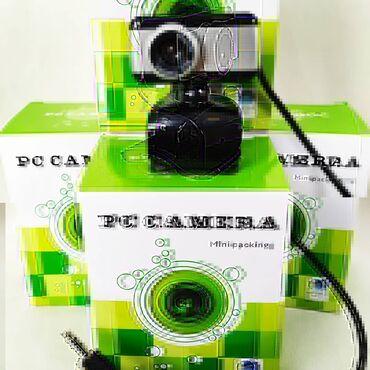 веб камеры x lswab в Кыргызстан: Вэб-камера для компьютера Отличного качества! С микрофоном! Отлично