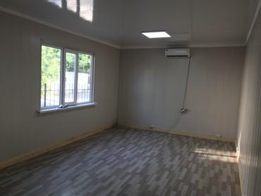 Сдаю помещение под бизнес и офис 30 в Бишкек
