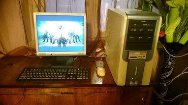 Электроника в Балакен: Настольные ПК и рабочие станции