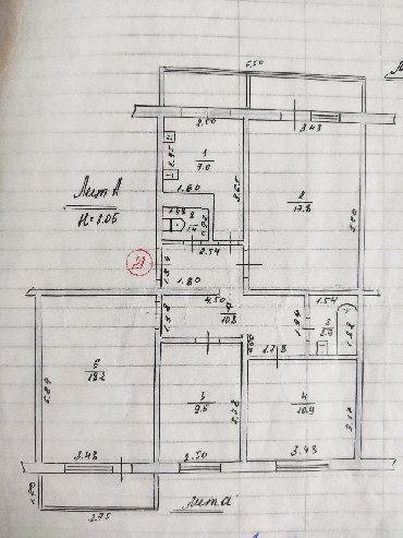 этажерка угловая в Кыргызстан: Продается квартира: 4 комнаты, 94 кв. м