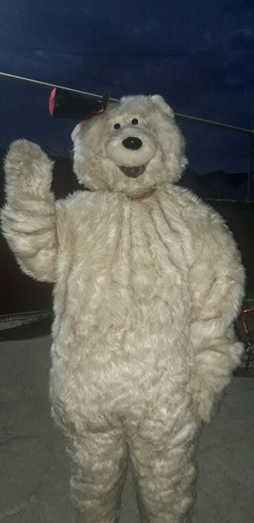 628 объявлений: Костюм медведя. Бишкек