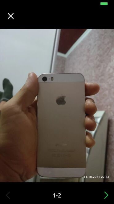 мылтык 16 цена ош in Кыргызстан   САНТЕХНИКТЕР: IPhone 5s   16 ГБ   Алтын Колдонулган   Бармак изи