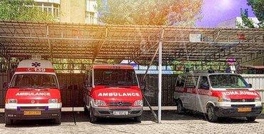 Скорая помощь Овис - Мед  Кардиология, в Бишкек - фото 4
