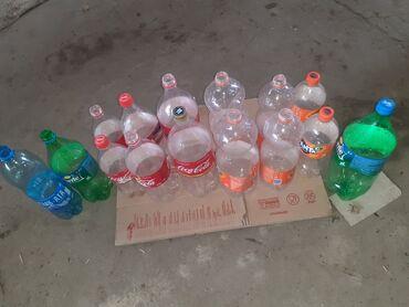 пластиковые бутылки бишкек in Кыргызстан | ОКНА, ДВЕРИ, ВИТРАЖИ: Пластиковые бутылки Б/У ЗДАЁМ !
