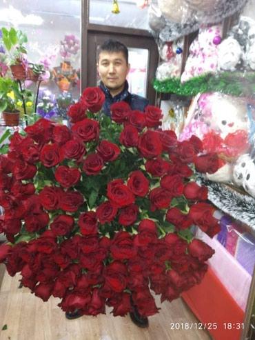 Голландские розы в Бишкек