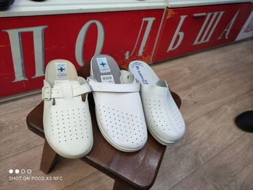 Медтовары - Кыргызстан: Польские тапочки для медиков.Дордой,Мир обуви 16а Вопросы по тел или