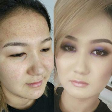 Обучаю макияжу на русском и кыргызском языках.Люблю творить красоту в Бишкек