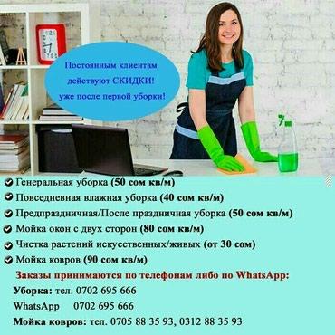 ad-image-49071382