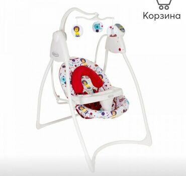 электронный градусник цена бишкек в Кыргызстан: Продаю б/у электронные качели Graco Lovin Hug.Состояние идеальное