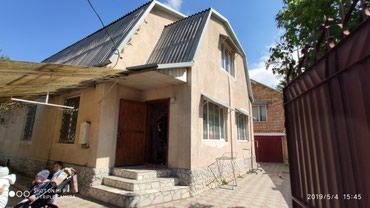 Продается дом. 150 кв.м. 4 соток. тихий в Бишкек