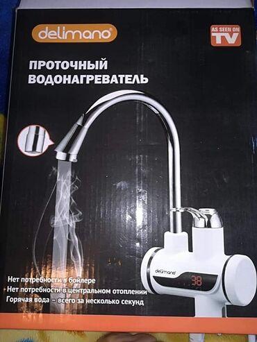 Kuća i bašta - Petrovac na Mlavi: Delimano slavina idealna za brzo zagrevanje vode. Odlikuje je