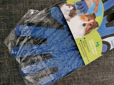 Ski rukavice - Srbija: Rukavica za skidanje podlake,Lako i prakticno cetkanje kucnog ljubimca
