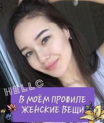 Футболки - Кыргызстан: Захотите в моём профиле много вещей не дорого!!!! Женская кофточка хб