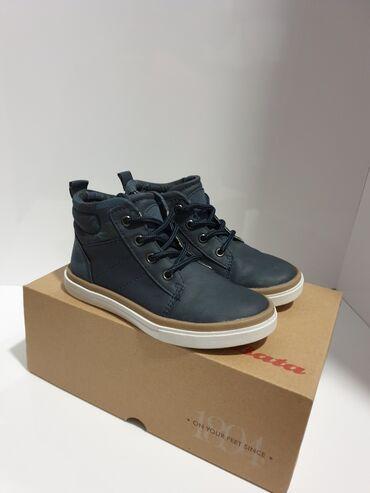 Kozne cipele - Srbija: Bata kozne cipele broj 26 dužina gazišta 16,5 cm. Potpuno nove sa