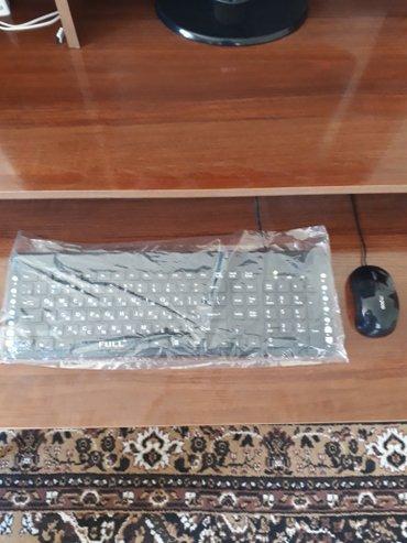 Bakı şəhərində PC, stolu ile bir yerde satılır. Heç bir problemi yoxdur.