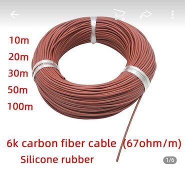 Карбоновый нагревательный кабель 6К,100 метров