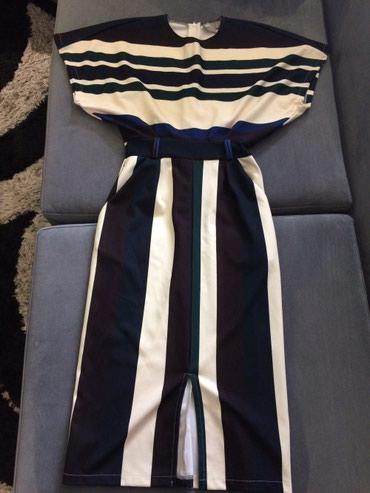 Φορεμα καινουριο αφορετο κατω απο το σε Athens