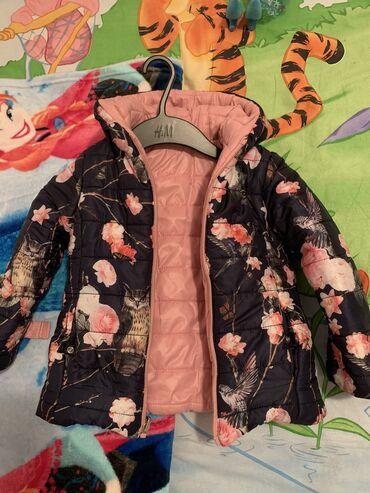 Prelepa jakna za devojcice, sa dva lica, nosena par puta, za uzrast od