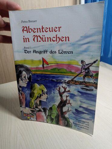 Knjige, časopisi, CD i DVD | Zrenjanin: Knjiga na nemackom