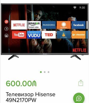 Almaniya Brendi Hisense Smart Tv ekran. 125 26% endirimlə Cəmi
