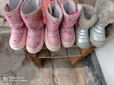 Детский мир - Байтик: Все за 400с размер на 2. 3. 4 годика