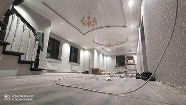Ремонт под ключ - Кыргызстан: Ремонт квартиры и домов Под ключ Всё сложности Euro remont Обои Кафель