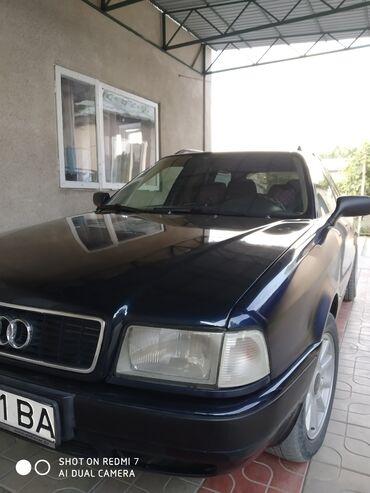 Audi 80 2 л. 1994