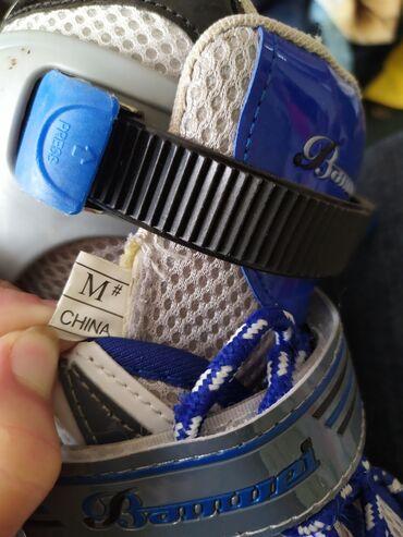 Спорт и хобби - Кара-Балта: Продаю ролики в хорошем состоянии
