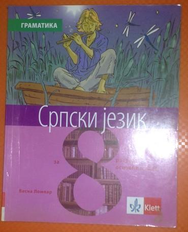 Knjige, časopisi, CD i DVD | Kragujevac: GRAMATIKA ZA 8. RAZRED OSNOVNE ŠKOLE, KLETT, 2015.Autor: Vesna