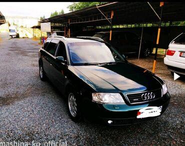 audi a6 2 5 tiptronic в Кыргызстан: Audi A6 2.5 л. 2001 | 195000 км
