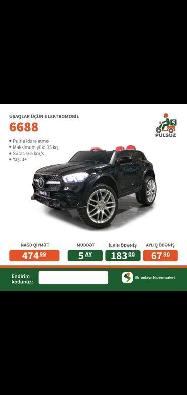 - Azərbaycan: Kreditle uwag masini