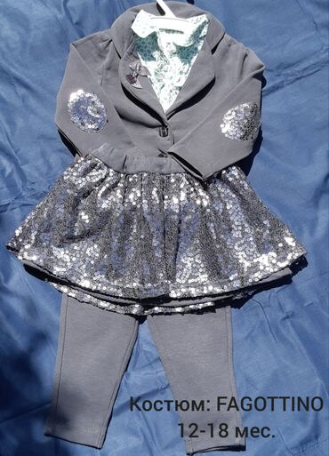 Костюм тройка: юбка+пиджак+брюки (тёплый) на девочку 12-18 мес.• район