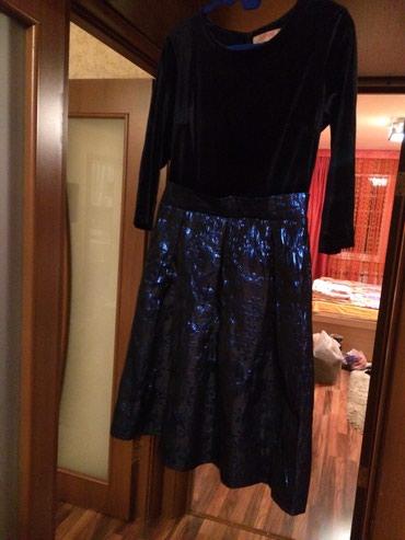 Продаю женское платье вверх вилюр а в Бишкек