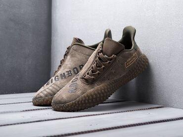 sportivnye brjuki adidas в Кыргызстан: Adidas KOMANDA