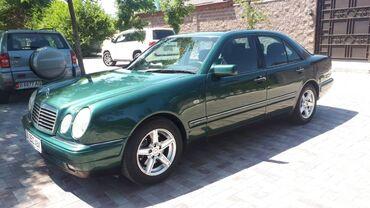 задние фары мерседес w210 в Кыргызстан: Mercedes-Benz E 280 2.8 л. 1998 | 195000 км