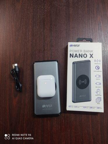 аккумулятор гелевий в Азербайджан: Внешние аккумуляторы